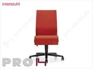 interstuhl volume 8 15v2 drehstuhl online shop pro. Black Bedroom Furniture Sets. Home Design Ideas